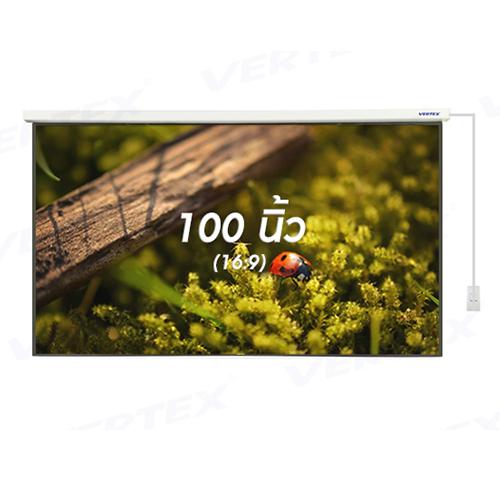 "Vertex Motorized Screen 100"" (16:9)"