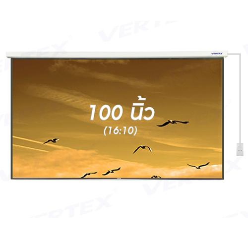 """Motorized Screen 100"""" (16:10)"""