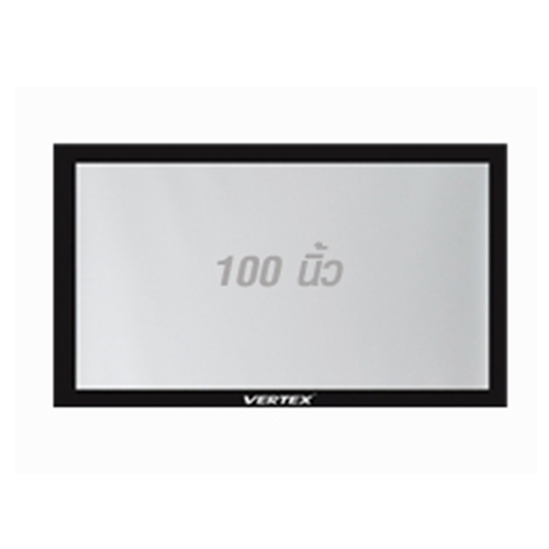 """Fixed Frame For Home Theater 100"""" (16:9)"""