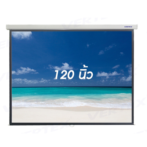 "Vertex Wall screen 120"""