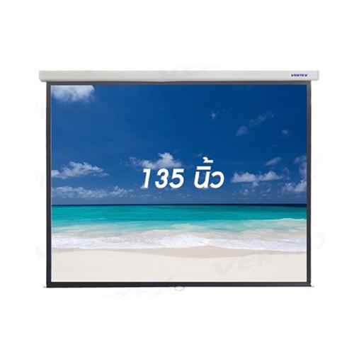 "Vertex Wall screen 135"" (16:10)"