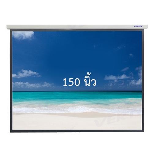 "Vertex Wall screen 150"""