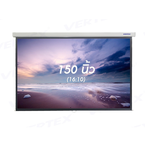 "Vertex Wall screen 150"" (16:10)"