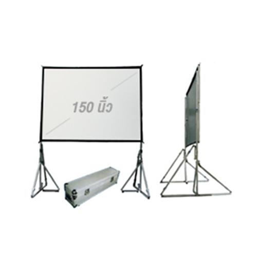 """Vertex Easy-Fold 150"""" (4:3) Front+Rear"""