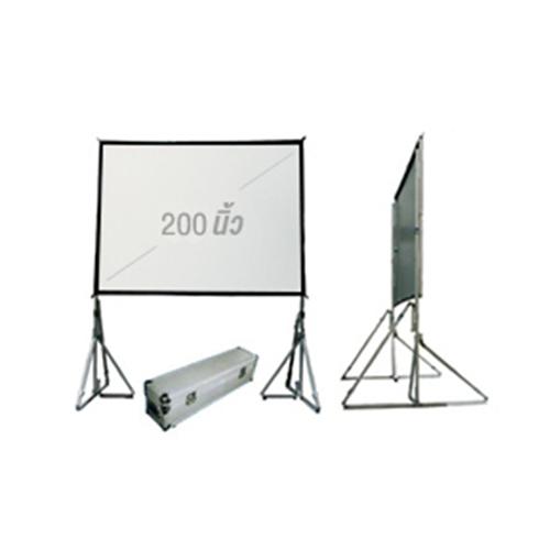 """Vertex Easy-Fold 200"""" (4:3) Front+Rear"""