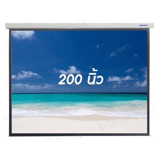 "Vertex Wall screen 200"""