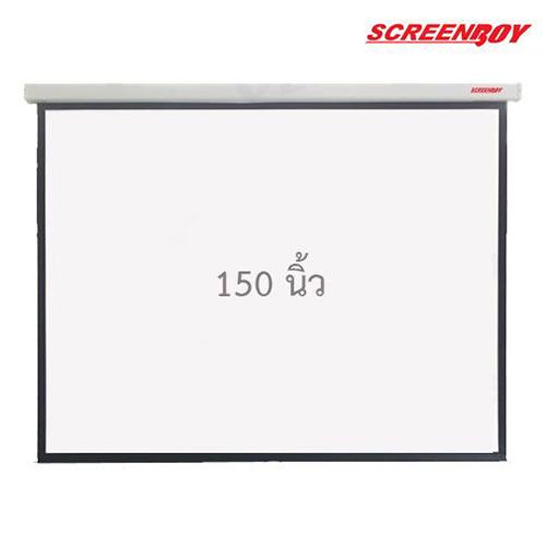 """Wall screen 150"""""""