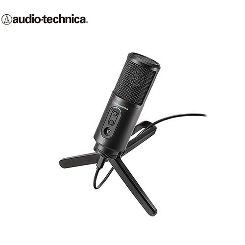 ATR2500X USB